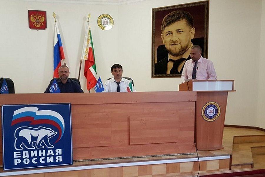 Глава Шелковского района избран секретарем Местного отделения «Единой России»