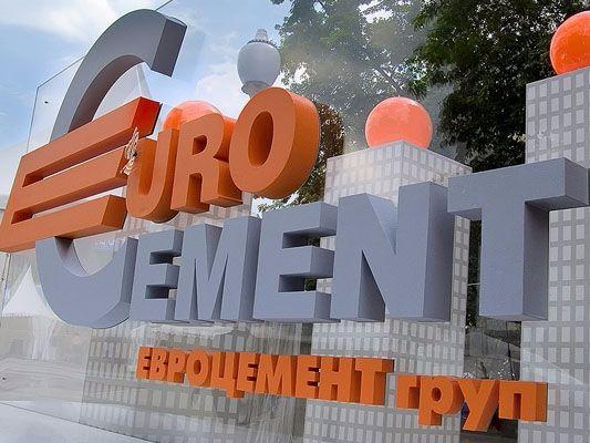 «ЕВРОЦЕМЕНТ груп» откроет новый производственный комплекс в Усть-Джегуте