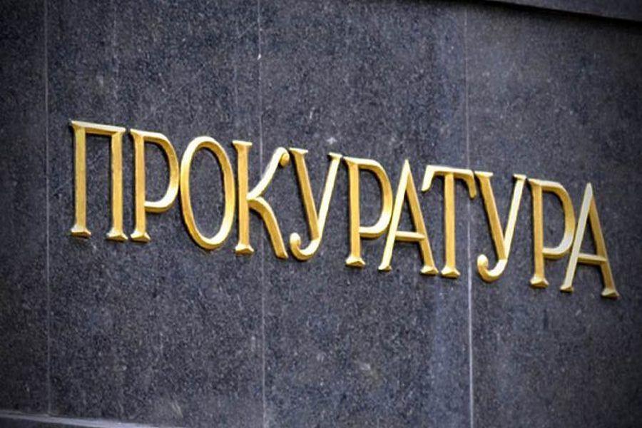 В Грозном лжечернобыльца осудили на 3 года