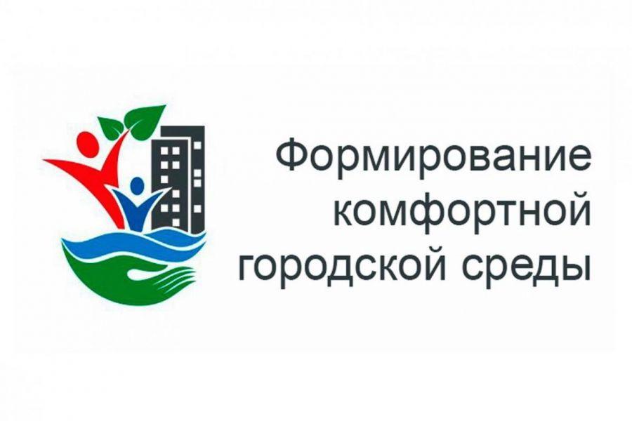 Чеченская Республика в тройке лидеров рейтинга «Формирование комфортной городской среды» за 2017 год