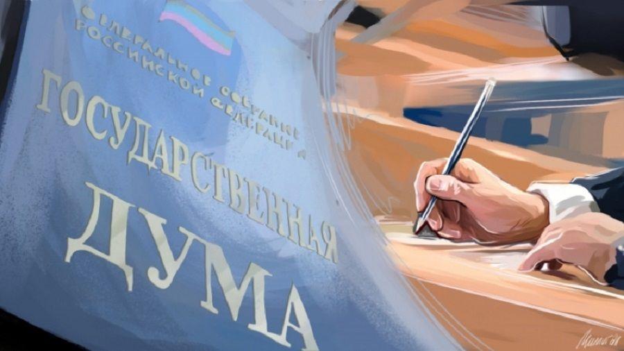 """Власти страны уже приняли закон о закрытии так называемых """"зеркал"""" пиратских сервисов"""