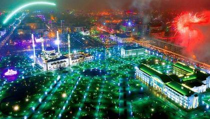 На фото: Город Грозный