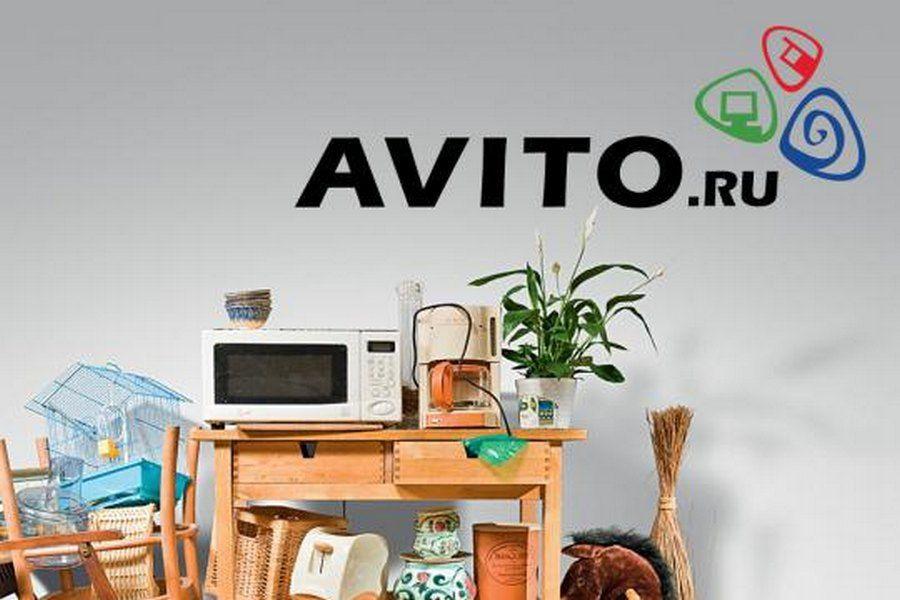 24-летнего жителя Чечни осудят за мошенничество в «Авито»