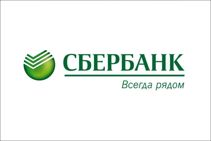 В Чечне требуют заблокировать Интернет-страницу, вредящую несовершеннолетним детям
