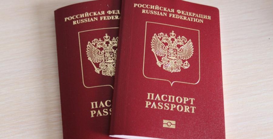 МВД сократит сроки выдачи загранпаспортов россиянам