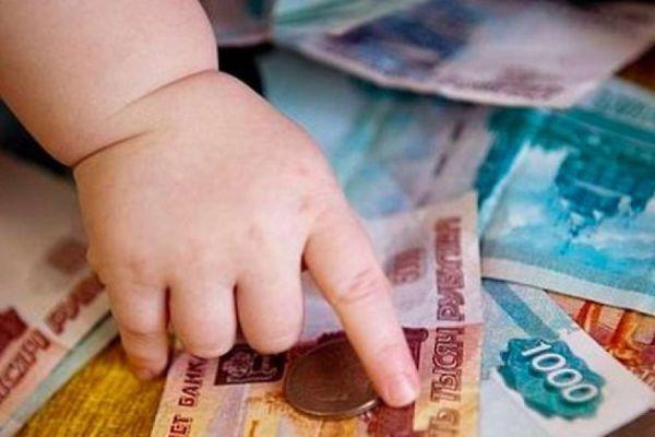 Наурский районный суд взыскал пособие на содержание детей-сирот