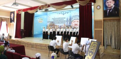 Завершился фестиваль детского творчества памяти Героя России А.А. Кадырова