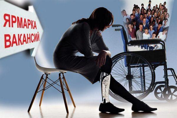 Эксперты ОНФ: Поручение президента РФ по сопровождению инвалидов в профобразовании нужно оставить на контроле