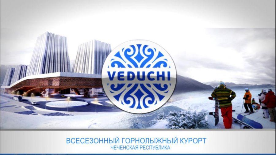 Чечня вошла в число регионов России с сохраняющейся позитивной динамикой турпотока