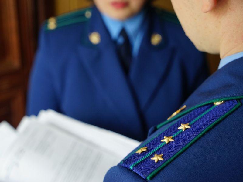 Жителя Чечни осудят на 8 лет за попытку подкупить полицейского