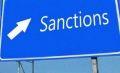 Нестильный галстук киевского санкционера