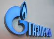 В отношении сотрудников Газпрома в Чечне возбуждено уголовное дело по факту смерти ребенка