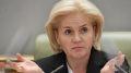 Неработающим придется заплатить - в России может появиться «налог на тунеядство»
