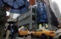 Банк Morgan Stanley выплатит властям США $2,6 млрд компенсации за мошенничество