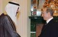 Путин обсудил с саудовским королем ситуацию в Йемене и перспективы взаимодействия