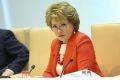 Матвиенко: нехватка рабочих кадров угрожает конкурентоспособности РФ на мировых рынках