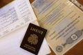 Правительство внесло в Думу законопроект о выплате семьям 25 тыс. руб. за счет маткапитала