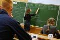 ЕГЭ по русскому языку напишут почти 700 тысяч человек