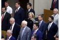 Госдума закрыла весеннюю сессию и завершила шестой депутатский созыв