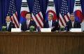 США готовы обеспечить защиту Южной Кореи от ядерного оружия