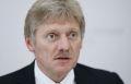 Песков о предложении Савченко: вопрос о статусе Крыма не является дискуссионным для РФ