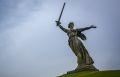 """Капремонт монумента """"Родина-мать зовет"""" обойдется в 2 млрд рублей"""