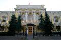 МВД отказалось охранять Центробанк