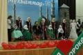 М. Даудов открыл весеннюю сессию Парламента ЧР
