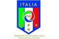 В Грозном в честь дня рождения Президента РФ состоится матч между ветеранами сборной Италии и российской командой «Лидер-63»