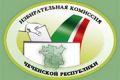 В Избиркоме ЧР подписали соглашение «За честные выборы!»