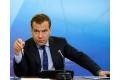 Дмитрий Медведев упростил порядок регистрации граждан