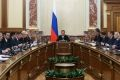 Медведев проведет совещание об итогах подготовки к зиме ЖКХ и энергетики