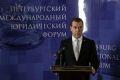 Медведев 27 мая примет участие в Петербургском международном юридическом форуме
