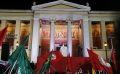 Евро упал к доллару до минимума с победой левых радикалов в Греции