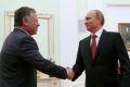 Путин обсудит с королем Иордании борьбу с террористической угрозой, исходящей от ИГ
