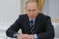 Путин принимает участие в пленарном заседании «Форума действий. Крым» в Ялте