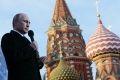 МИД Гондураса: Путин - сильная личность с правильными взглядами