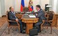 Путин наградил главу Россельхозбанка Патрушева орденом Почета