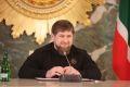 Рамзан Кадыров поздравил народы СКФО с семилетием образования