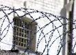 В Чечне к ответственности привлечено 13 должностных лиц исправительной колонии