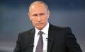 В России сократят различия в уровне и качестве жизни граждан