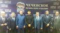 Праймериз «Единой России»: в Чечне предварительные выборы прошли без единого нарушения