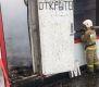 На окраине города Аргун в Чечне пожарные спасли от огня АЗС
