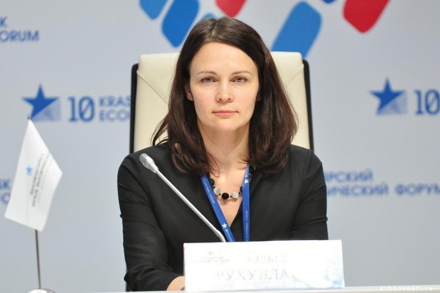Д. Медведев назначил Ольгу Рухуллаеву заместителем министра поделам Северного Кавказа