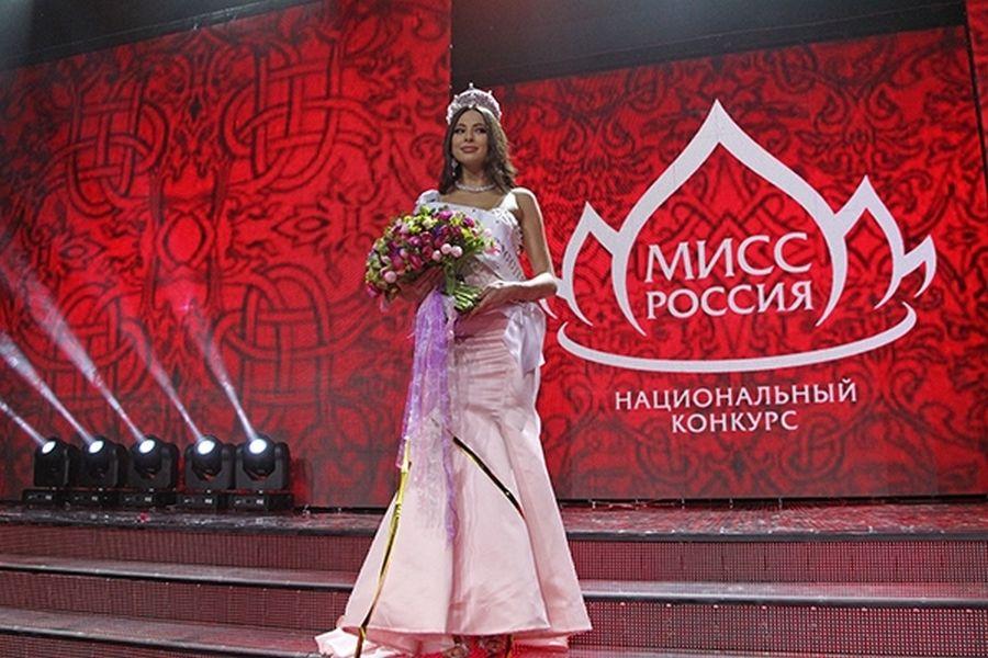 Представительницы республик Северного Кавказа отказались участвовать вконкурсе красоты «Мисс Россия-2017»