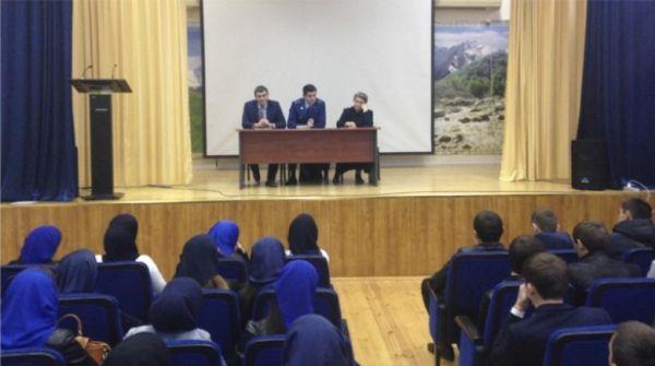 В колледже информационных технологий состоялся диалог с заместителем прокурора Октябрьского района