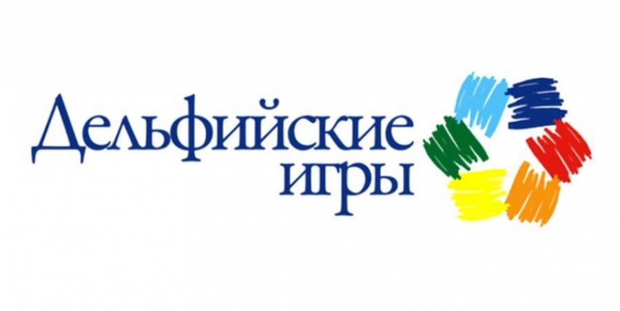 Чеченская Республика вошла в ТОП-20 Дельфийского рейтинга субъектов России