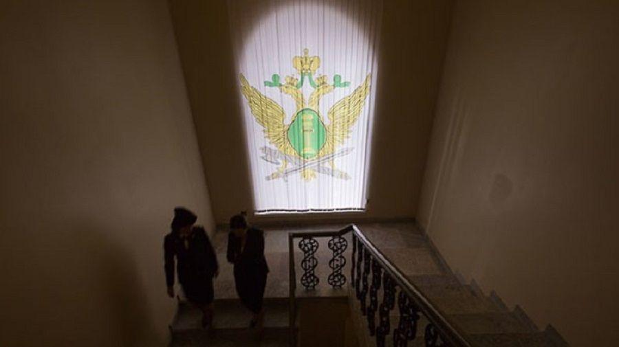 ФССП не подтвердила информацию о списывании долгов россиян