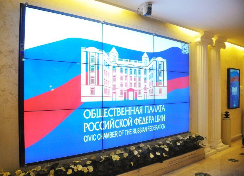 Общественная палата РФ проводит мониторинг состояния и проблем региональных СМИ