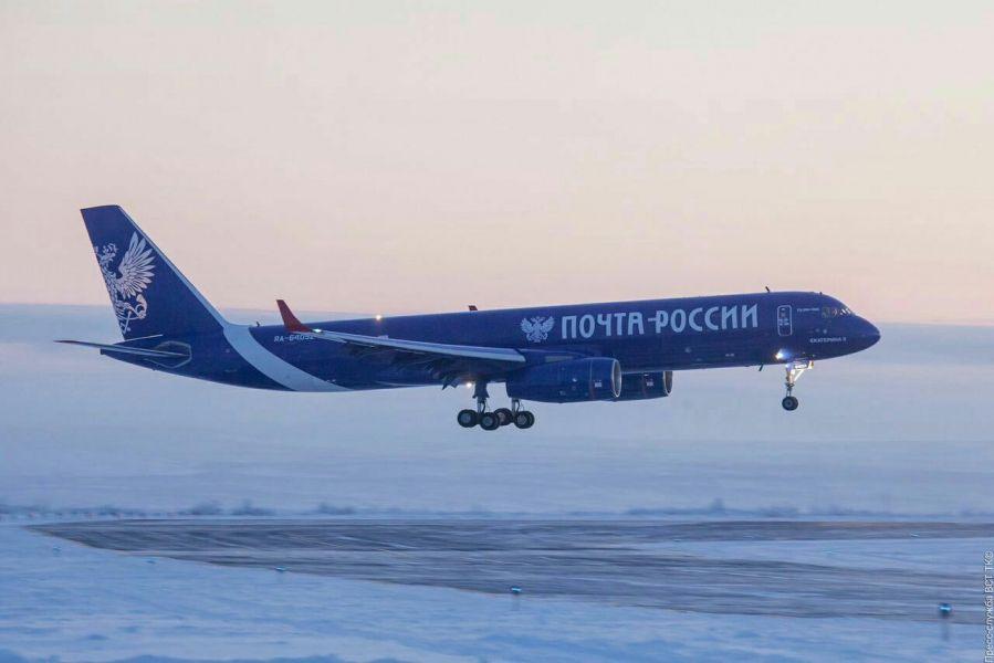 Чистая прибыль Почты России по итогам 2016 года выросла на 10%